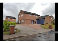4 bedroom house in Banbury Close, Northampton, NN4 (4 bed)