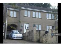 4 bedroom house in Ingdale Drive, Holmfirth, HD9 (4 bed)