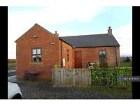 2 bedroom house in Spring House Farm, Darlington, DL2 (2 bed)