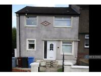 3 bedroom house in Raeburn Crescent, Hamilton, ML3 (3 bed)
