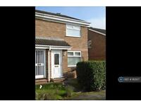 3 bedroom house in Hailstone Drive, Northallerton, DL6 (3 bed)