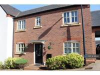 3 bedroom house in Harding Wood, Lightmoor, Telford, TF4 (3 bed)
