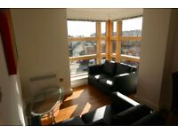 2 Bedroom 2 Bathroom flat with Parking M1 1EW Northern Quarter