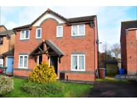 2 bedroom house in Ravencroft, Bicester, OX26 (2 bed)