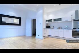 2 bedroom flat in Emperors Gate, London, SW7 (2 bed) (#1149073)