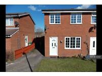 2 bedroom house in Stoneleigh Close, Redditch, B98 (2 bed)
