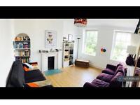 2 bedroom flat in Calvert Avenue, London, E2 (2 bed)
