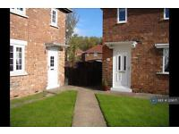 2 bedroom house in Grange Grove, Doncaster, DN8 (2 bed)
