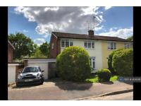 3 bedroom house in Southview Close, Rayleigh, SS6 (3 bed)