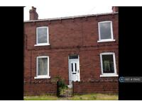 3 bedroom house in George Street, Wakefield, WF4 (3 bed)