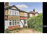 2 bedroom flat in Clandon Terrace, London, SW20 (2 bed)