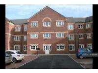 2 bedroom flat in Rockingham Court, Middlesbrough, TS5 (2 bed)