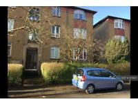 2 bedroom flat in Penrith Drive, Glasgow, G12 (2 bed)