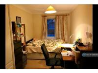 1 bedroom in Seymour House, Coventry, CV3
