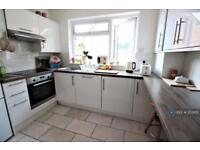 2 bedroom flat in Royal Court, Brentwood, CM14 (2 bed)