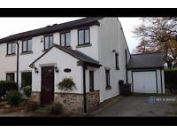 3 bedroom house in Tarn Lane, Leeds, LS17 (3 bed)