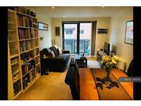 1 bedroom flat in Chapter Way, London, SW19 (1 bed)