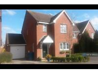 3 bedroom house in Woodpecker Close, Nottingham , NG13 (3 bed)