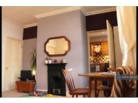1 bedroom house in Allen Croft, Bradford, BD11 (1 bed)
