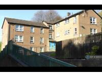 3 bedroom flat in Guildford Rise, Sheffield, S2 (3 bed)