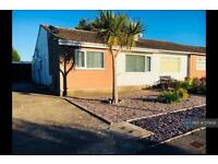 2 bedroom house in Lon Ffawydd, Abergele, LL22 (2 bed)