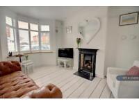 5 bedroom house in Ramsbury Road, St. Albans, AL1 (5 bed)