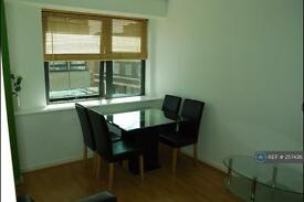 2 bedroom flat in Brindley House, Birmingham - City Centre, B3 (2 bed)
