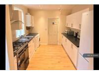 1 bedroom in De Grey Street, Hull, HU5
