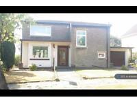 3 bedroom house in Yew Tree Avenue, Bradford, BD8 (3 bed)