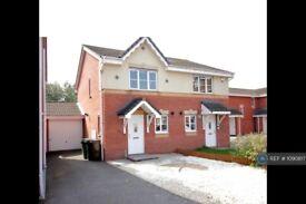 2 bedroom house in Marbury Drive, Bilston, WV14 (2 bed) (#1090817)