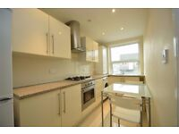 A well presented two bedroom flat with modern kitchen and bathroom close to local shops