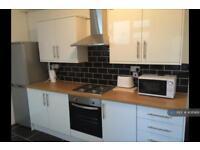 1 bedroom in Widdrington Road, Coventry, CV1