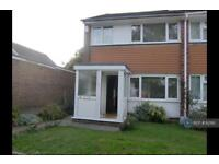 4 bedroom house in Verwood Close, Canterbury, CT2 (4 bed)