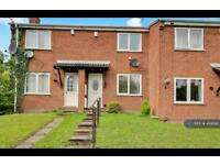 2 bedroom house in Bestwood Lodge Drive, Arnold, Nottingham, NG5 (2 bed)