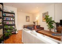 2 bedroom flat in Dartmouth Road, London, SE23 (2 bed)