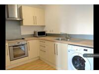 2 bedroom flat in Regent Court, Nottingham, NG1 (2 bed)