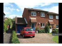 3 bedroom house in Humber Close, Wokingham, RG41 (3 bed)