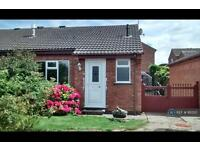 2 bedroom house in Wykeham Close, Bridlington, YO16 (2 bed)