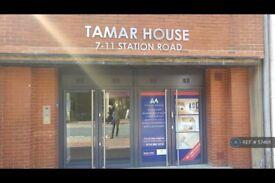 1 bedroom flat in Tamar House, Reading, RG1 (1 bed) (#574811)