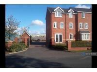 2 bedroom flat in Aldridge, Walsall, WS9 (2 bed)