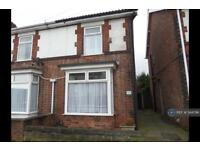 2 bedroom house in Forest Road, Sutton In Ashfield, NG17 (2 bed)