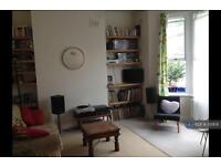 1 bedroom flat in Ashmore Road, London , W9 (1 bed)