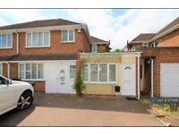 Studio flat in Whitehouse Common Road, Sutton Coldfield, B75 (#1177846)
