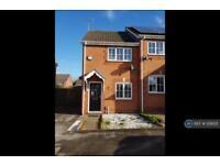 2 bedroom house in Meadow Brown Road, Nottingham, NG7 (2 bed)