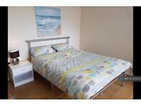 1 bedroom in Greenfields, Leicester, LE8