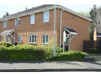 3 bedroom house in Merrivale Close, Kettering, NN15 (3 bed) (#800484)
