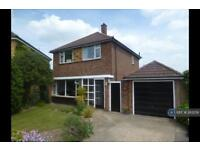3 bedroom house in Sandover Close, Hitchin, SG4 (3 bed)