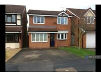 3 bedroom house in Christie Avenue, Stafford, ST16 (3 bed)