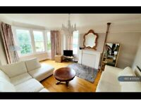 5 bedroom flat in Newbridge Hill, Bath, BA1 (5 bed) (#1175251)