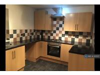4 bedroom house in Stainforth Close, Newton Aycliffe, DL5 (4 bed)